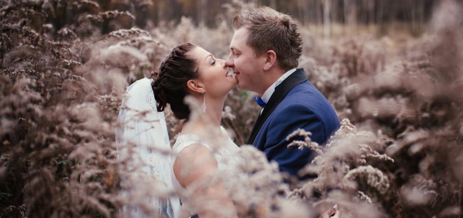 Angelika & Ryszard | plener ślubny